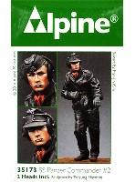 アルパイン1/35 フィギュア武装親衛隊 装甲部隊指揮官 (革ジャケット着用) #2