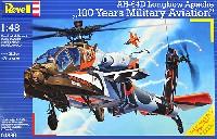 レベル1/48 飛行機モデルAH-64D ロングボウ アパッチ (オランダ陸軍航空100周年)