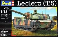 レベル1/72 ミリタリールクレール T.5 戦車