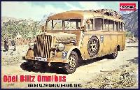 ドイツ オペル軍用バス W39型 後期型 ルードヴィック工場
