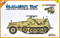 サイバーホビー1/35 AFVシリーズ (Super Value Pack)Sd.Kfz.250/1 ノイ 装甲兵員輸送車 w/SSヴィーキング師団兵
