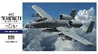 ハセガワ1/72 飛行機 EシリーズA-10C サンダーボルト 2