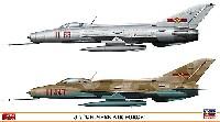 J-7 中国空軍