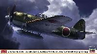 川西 N1K1-Jb 局地戦闘機 紫電 11型 乙 元山航空隊