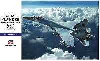 ハセガワ1/72 飛行機 EシリーズSu-35S フランカー