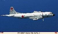 P-3C オライオン 海上自衛隊 第5航空群