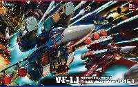 ハセガワマクロスシリーズVF-1J スーパーバルキリー マックス/ミリア w/反応弾
