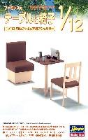 ハセガワ1/12 可動フィギュア用アクセサリーファミレスのテーブルと椅子