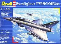 レベル1/144 飛行機ユーロファイター タイフーン 複座型