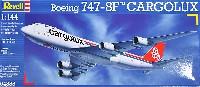レベル1/144 旅客機B747-8F (貨物機仕様)