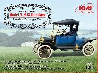 ICM1/24 カーモデルT型フォード 1913 ロードスター