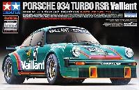 タミヤ1/24 スポーツカーシリーズポルシェ 934 ターボ RSR ヴァイラント
