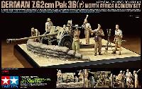 タミヤ1/35 ミリタリー コレクションドイツ 7.62cm 対戦車砲 PAK36(r) 北アフリカ戦線 情景セット