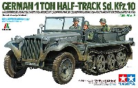 タミヤタミヤ イタレリ シリーズドイツ 1トン ハーフトラック Sd.kfz.10