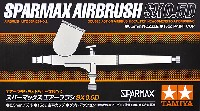 タミヤエアーブラシライトシリーズスパーマックス エアーブラシ SX 0.5D