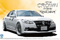 アオシマ1/24 ザ・ベストカーGTAWS210 クラウン ハイブリッド ロイヤルサルーン G '12 20インチカスタム