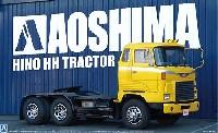 アオシマ1/32 ヘビーフレイト シリーズ日野 HH トラクターヘッド