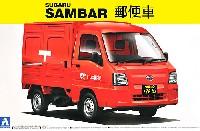 アオシマ1/24 ザ・ベストカーGT'12 サンバートラック 郵便車