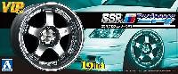 アオシマ1/24 VIPカー パーツシリーズSSR プロフェッサー SP1