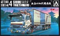 アオシマ1/32 アートトラック永遠の初代渡月丸