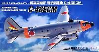 プラッツ1/144 プラスチックモデルキット航空自衛隊 電子訓練機 C-46ECM