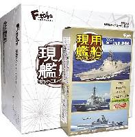 現用艦船キットコレクション (1BOX)