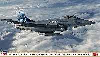 ユーロファイター タイフーン 単座型 JG74 50周年記念