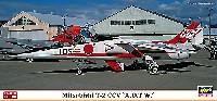三菱 T-2 CCV 飛行開発実験団