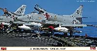 A-4E スカイホーク USS ミッドウェイ