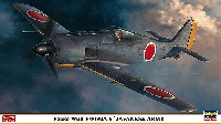 フォッケウルフ Fw190A-5 日本陸軍