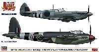 スピットファイア Mk.7 & モスキートFB MK.6 オーバーロード作戦