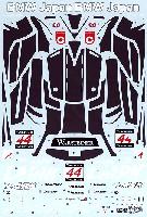 マクラーレン F1 GTR LARK SUZUKA 1997