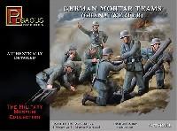 ドイツ 迫撃砲チームセット