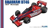フジミ1/20 GPシリーズブラバム BT46 1977 プロトタイプ