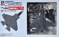 ピットロード1/144 塗装済み組み立てモデル (SNP-×)F-35C ライトニング 2 VFA-101