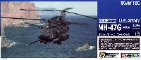 トミーテック技MIXアメリカ陸軍 MH-47G 160th SOAR (ルイス・マコード統合基地)
