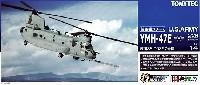 トミーテック技MIXアメリカ陸軍 YMH-47E 試作88-00267号機
