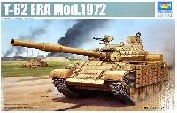トランペッター1/35 AFVシリーズイラク共和国軍 T-62 ERA Mod.1972