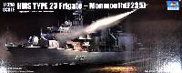 トランペッター1/350 艦船シリーズイギリス海軍 23型 フリゲート HMS モンマス (F235)