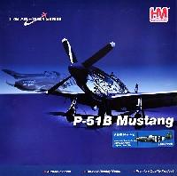 P-51B マスタング オールド・クロウ