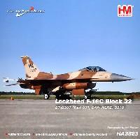 F-16C プラス ファイティングファルコン ブロック32 64th AGRS