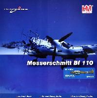 メッサーシュミット Bf110E-2 Trop 第26駆逐航空団 (北アフリカ)