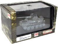 ホビーマスター1/72 グランドパワー シリーズドイツ軍 対戦車自走砲 マーダー 3 スターリングラード