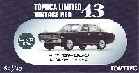 トミーテックトミカリミテッド ヴィンテージ ネオ 43ニッサン セドリック ハイヤー 日本交通ハイヤー (1973年)