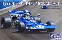 ティレル 003 モナコGP 1971
