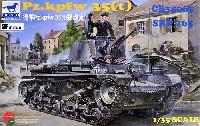 ブロンコモデル1/35 AFVモデルドイツ シュコダ Pz.Kpfw.35(t) 軽戦車