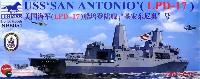 ブロンコモデル1/350 艦船モデルアメリカ ドック型揚陸艦 LPD-17 サンアントニオ