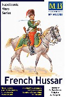 フランス ユサール  軽騎兵 + 馬 (ナポレオン戦争)