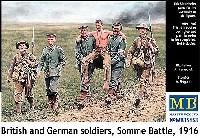 マスターボックス1/35 ミリタリーミニチュアWW1 イギリス兵 & ドイツ兵 負傷兵搬送 ソンム戦 1916年