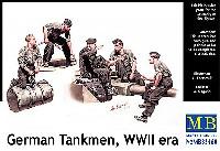 マスターボックス1/35 ミリタリーミニチュアドイツ 戦車兵 補給と休息 (夏季スタイル)